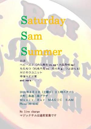 Sam_live