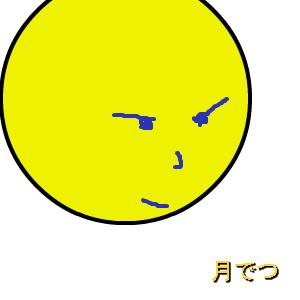 Cocolog_oekaki_2009_05_13_12_36