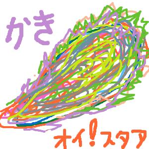 Cocolog_oekaki_2012_10_28_17_14